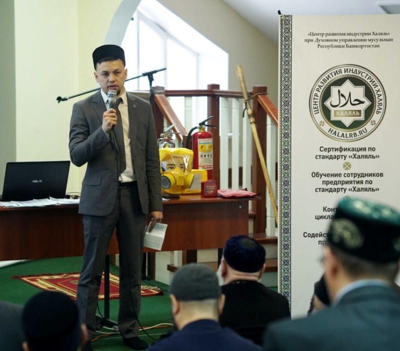 Прошел пленум Духовного управления мусульман РБ
