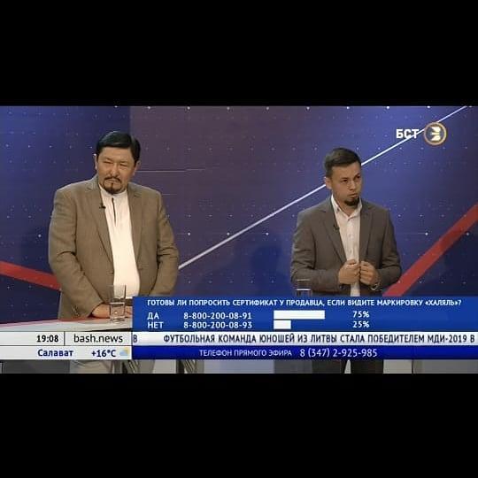 Приняли участие в передаче вечерний телецентр на БСТ