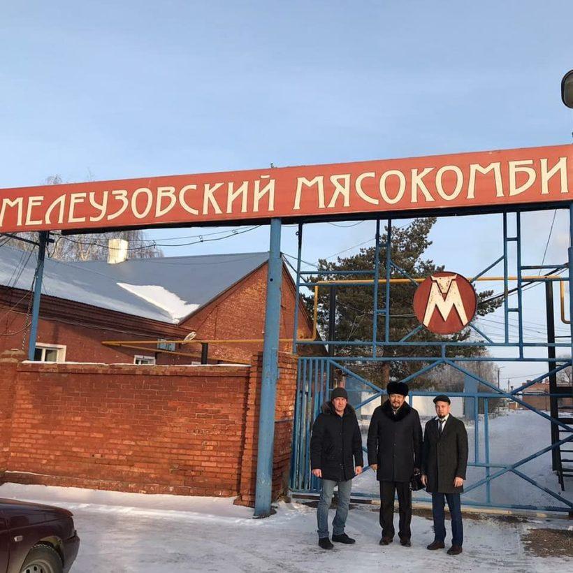 Сертификат для ООО «Мелеузовский мясокобинат»
