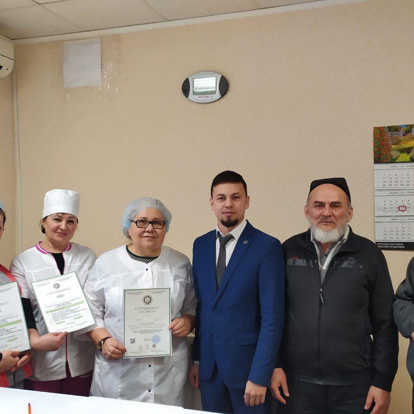 Проведен аудит, обучение и выдача сертификата ИП Нуртдинова Л.С.