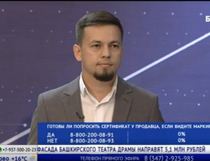 """Участие в программе """"Вечерний телецентр"""""""
