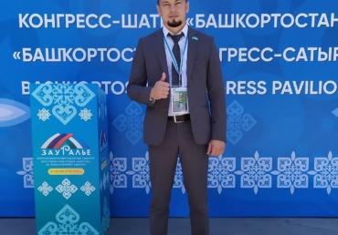 Приняли участие в Всероссийском инвестиционном сабантуе «Зауралье – 2020»