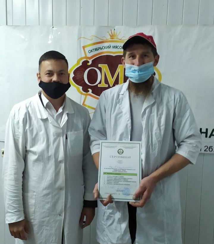 Прошел аудит ИП Абдуллов К.Х. продукция известна под брендом «ОМК» (Октябрьский мясокомбинат)