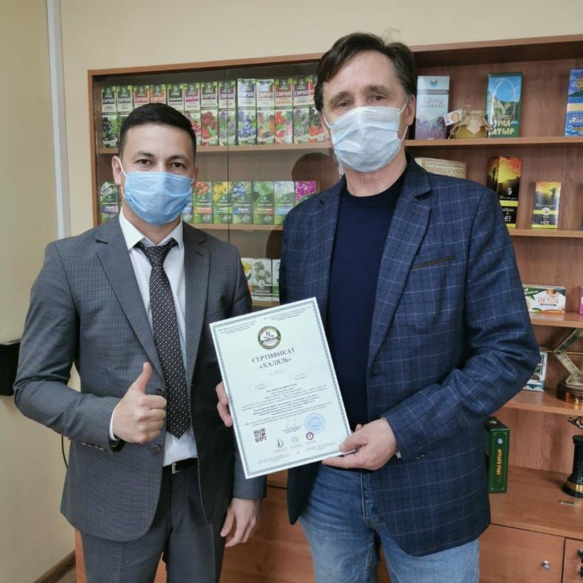 Получил сертификат ООО «Травы Башкирии»