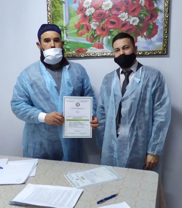 СППК «Иген-Тау» получил сертификат «Халяль» на свою продукцию