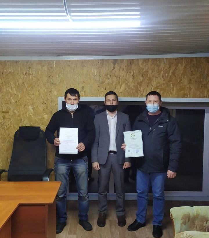 Прошел аудит у ИП ГКФХ Кубдыбаева Р.И. для продления сертификата
