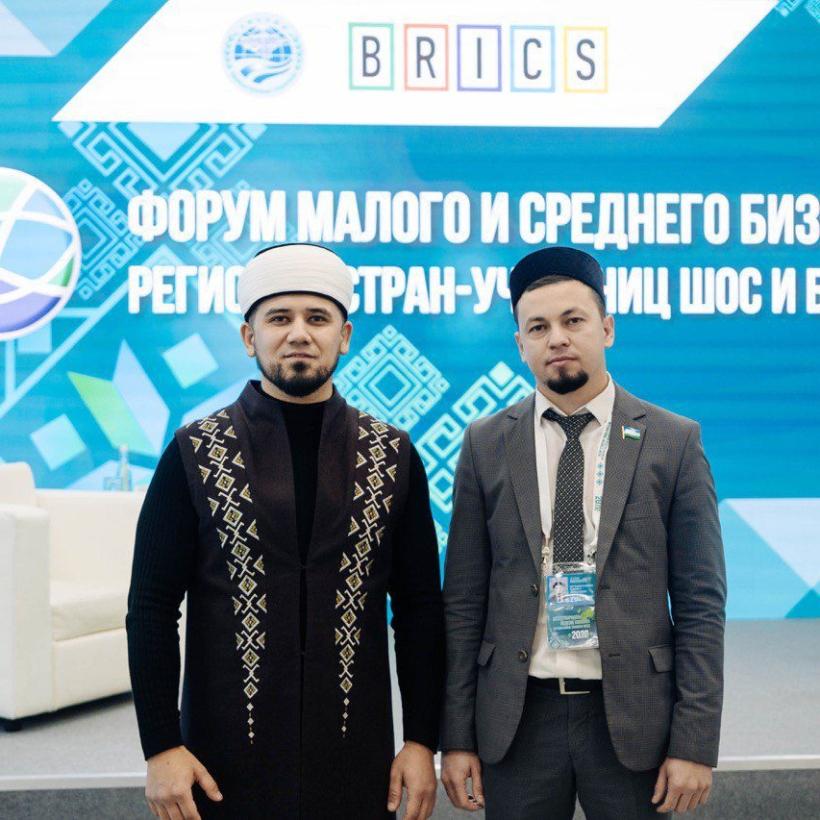 Представители ДУМа приняли участие в «Международной недели бизнеса 2020 Уфа»
